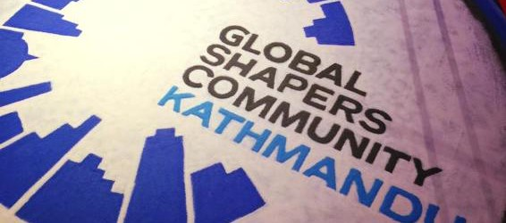 Our co-founder reminisce about her visit to Shape South Asia Kathmandu